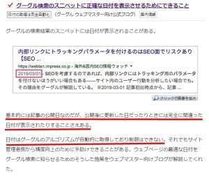 20200718 三浦春馬さん速報8-9