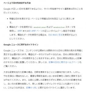 20200718 三浦春馬さん速報8-12