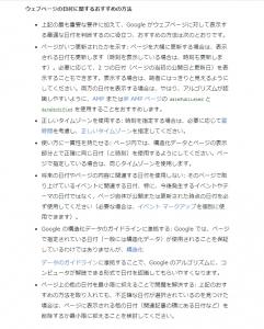 20200718 三浦春馬さん速報8-13