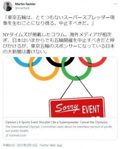 東京五輪スポンサーの日本のメディアは批判できない2