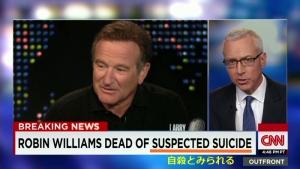 CBC Robin Williams dead of suspected suicide