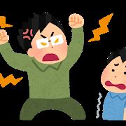 災害_オヤジ