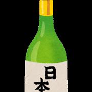 日本酒_ビン