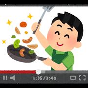 災害_料理