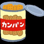 災害_乾パン