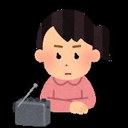 災害_ラジオ