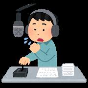 災害_ラジオ_DJ