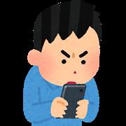 災害_スマホ_困る_2