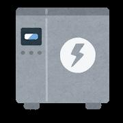 災害_蓄電池バッテリー