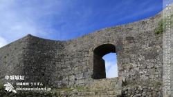 中城城址 沖縄の風景デスクトップカレンダー8月