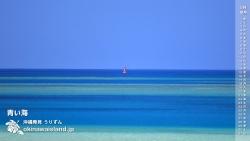 青い海 デスクトップカレンダー5月