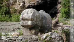 當山石獅子 沖縄の風景デスクトップカレンダー1月