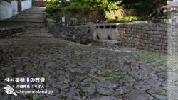 仲村渠樋川の石畳 デスクトップカレンダー3月