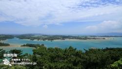 羽地内海 沖縄の風景 壁紙