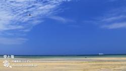 空と海 飛行機と船 沖縄の風景壁紙