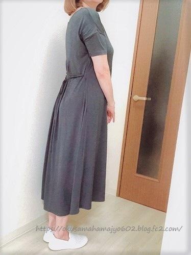 UVスラブ・ロングフレアワンピ/無地