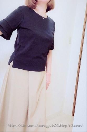 ドゥクラッセTシャツ/フリルスリーブ