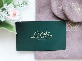 レスブリス 永久保証カード