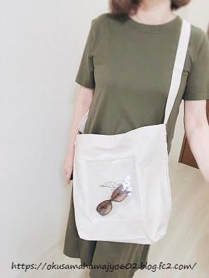 レスブリス 【大容量】ショルダートートバッグ(ナチュラル)