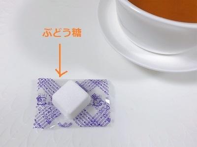 からだ楽痩茶