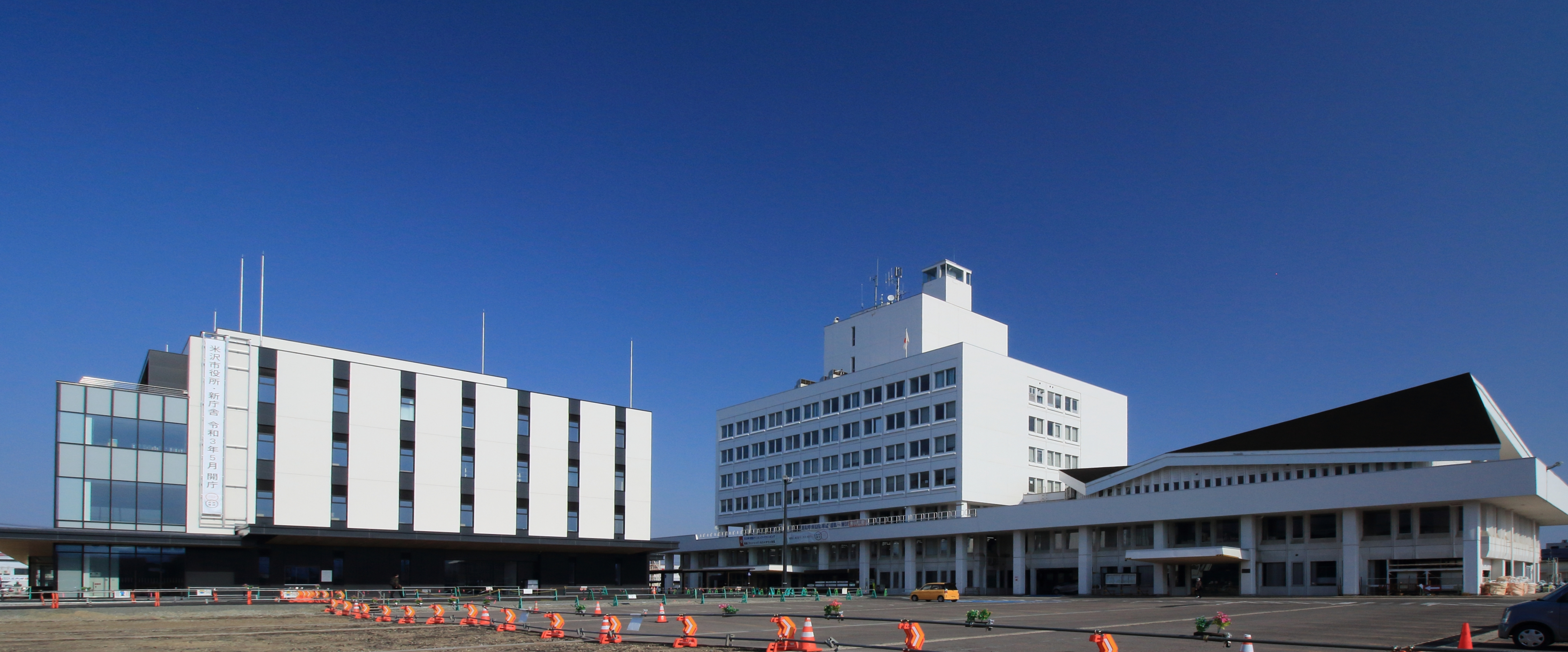 進級市庁舎
