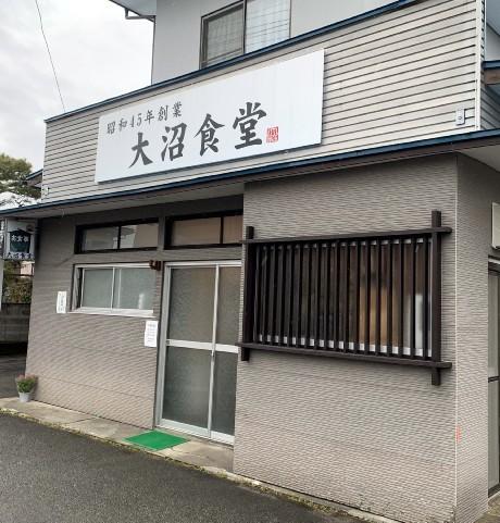 20200402大沼食堂 (1)