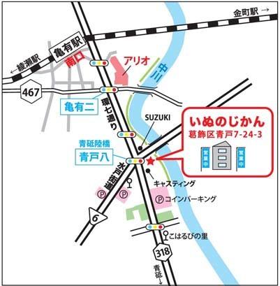 aoto-map(13cm)