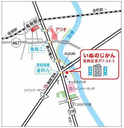 aotoーmap