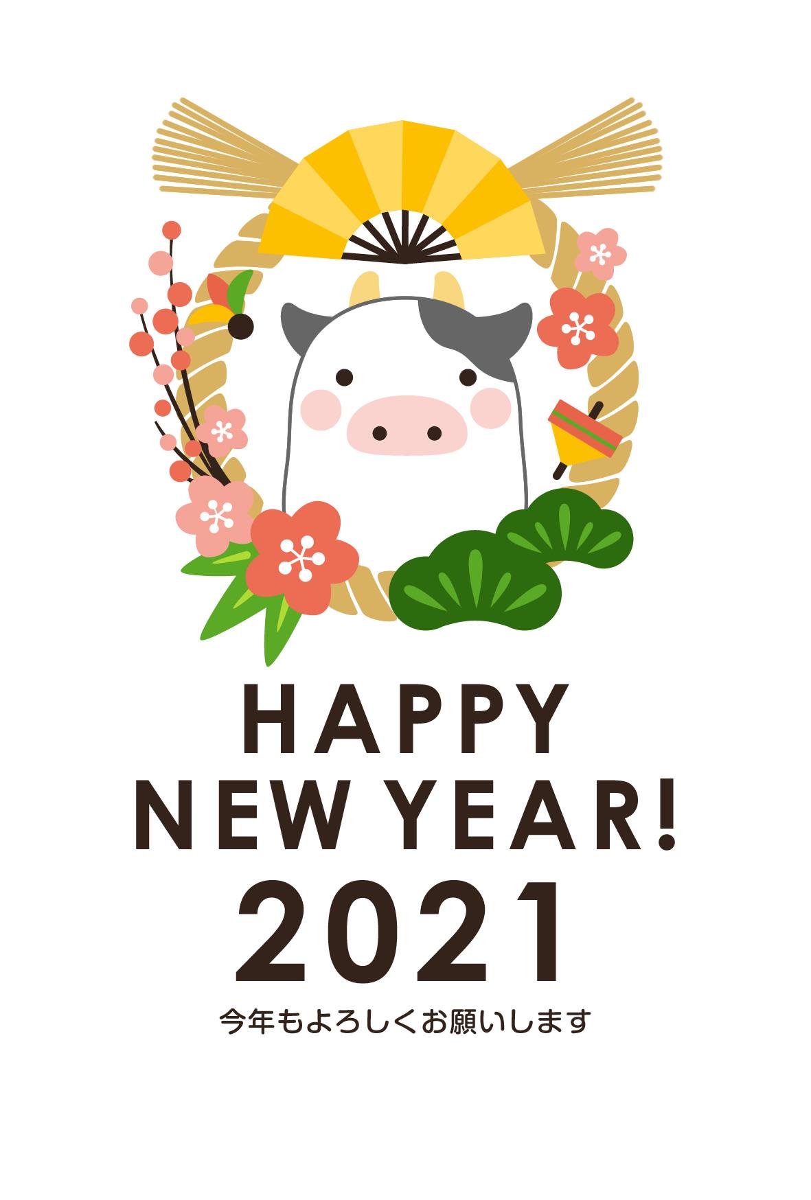 nengajo-2021-012.jpg