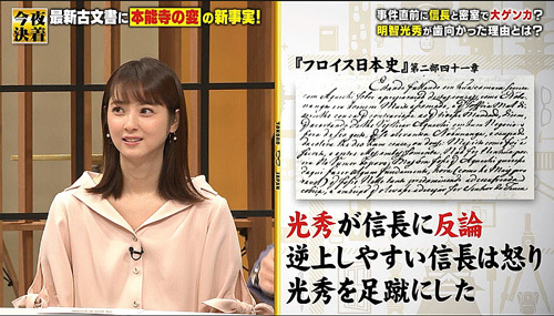 佐々木希所ジャパン05kai