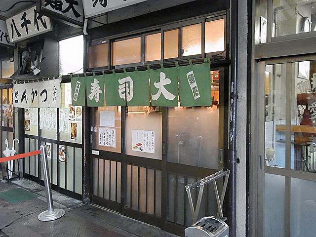 100630sushidai01.jpg