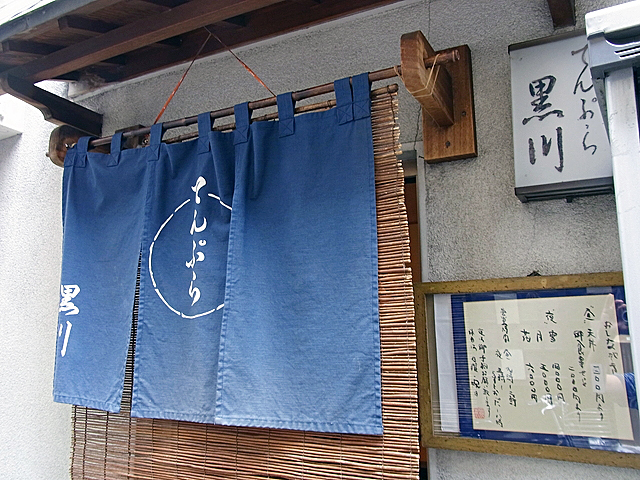 100701kurokawa01.jpg