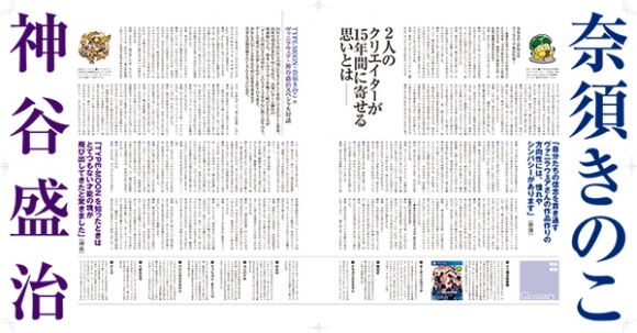 fate_zuroku_layout_01_20200514213435e57.jpg