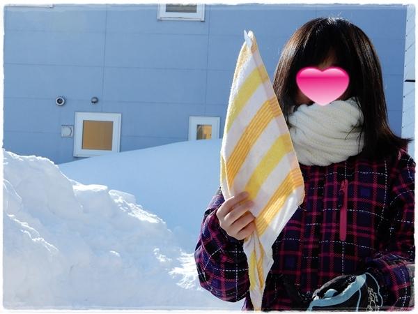 凍るタオル
