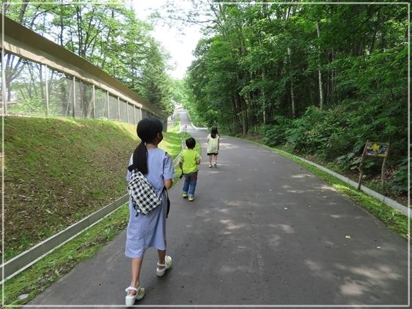 三浦庭園へ