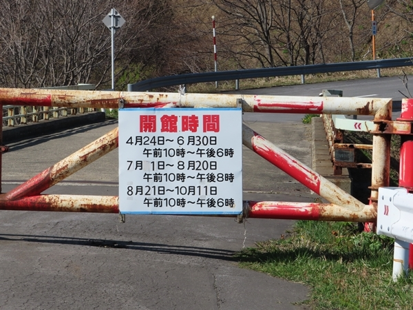 礼受牧場畜産館入り口
