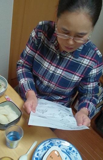 20191126トリセツ熟読