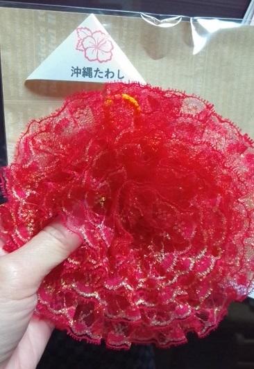 沖縄たわし600円