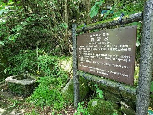 飯田中津川13