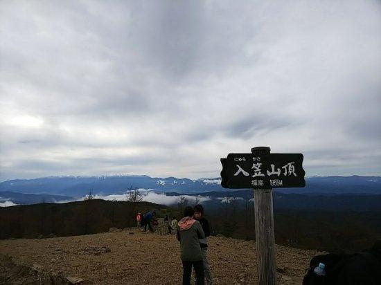 20入笠山03