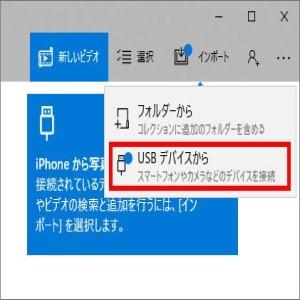 iphonephoto_to_win_3.jpg