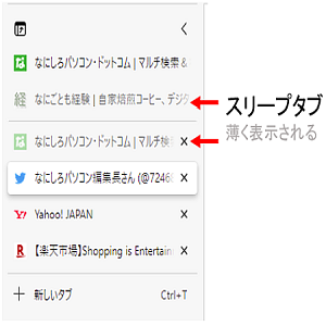 wd210324-01.png
