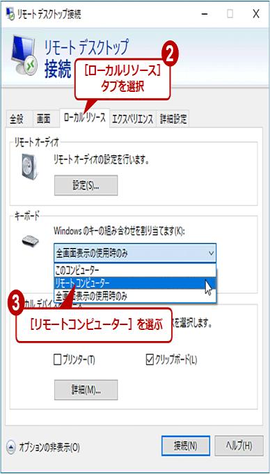 wi-605keyboard02.png