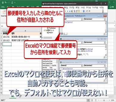 wi-exceldevtab00.png