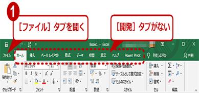 wi-exceldevtab01.png