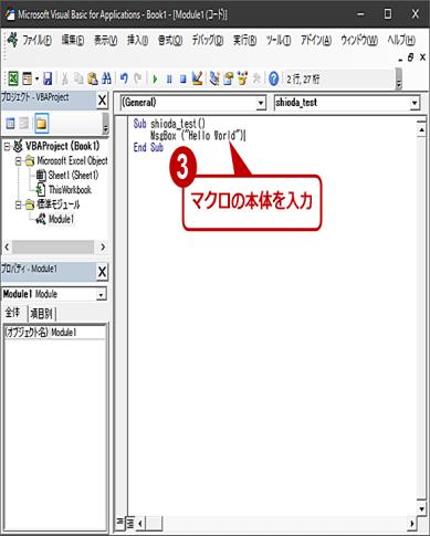 wi-exceldevtab10.png