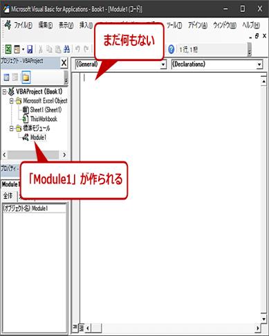 wi-exceldevtab12.png