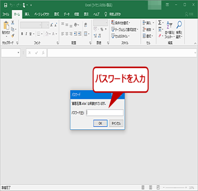 wi-officepassword06.png