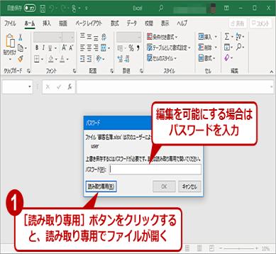wi-officepassword07.png