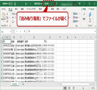wi-officepassword08.png